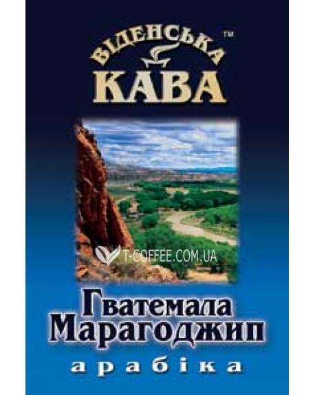 Кофе Віденська кава Арабика Марагоджип Гватемала 500 г зерновой