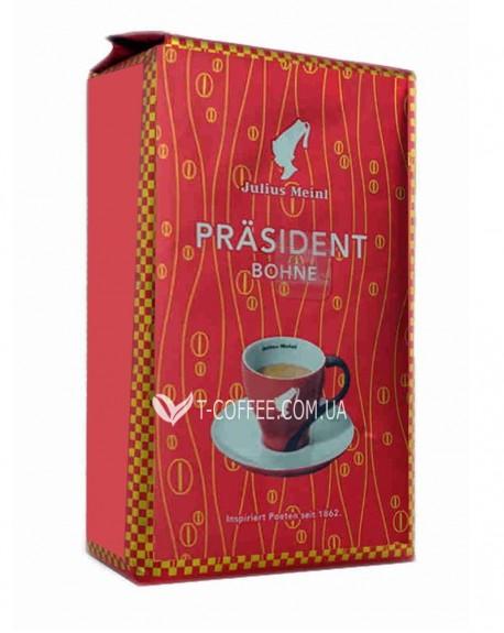 Кофе Julius Meinl Prаsident 500 г зерновой